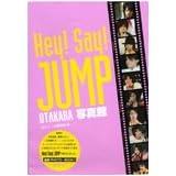 Hey!Say!JUMP OTAKARA�ʐ^�كW���j�[�Y������ɂ��