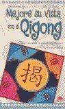 img - for Mejore su vista con el qigong/ Improve Your Eye Sight With Qigong (Spanish Edition) book / textbook / text book