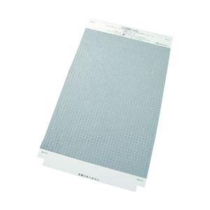 ダイキン 空気清浄機用別売フィルターDAIKIN バイオ抗体フィルター KAF029A4