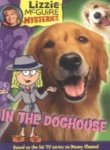 img - for In the Doghouse (Lizzie McGuire Original Mystery, No.5) book / textbook / text book