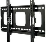Tilt TV Wall Mount Fits 32 37 40 42 46 50 60 Inch TV .Maximun Weight 75Kg.Distance To Wall 65mm.Positionable 15 Degrees Virtical.Incorporated Level.Includes Universal Hardware
