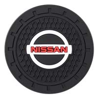Silicone Anti Slip Cup Mat for Nissan Versa Sentra Altima Rogue Murano Pathfinder Frontier Titan Set of 2, 2.75 Diameter AOOOOP Car Interior Accessories for Nissan Cup Holder Insert Coaster