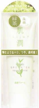 肌潤 洗顔フォーム 120g