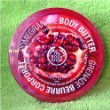 Body Shop Pomegranate Body Butter 6.7 Oz.