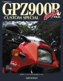 KAWASAKI GPZ900R Ninja FILE.CUSTOM SPECIAL