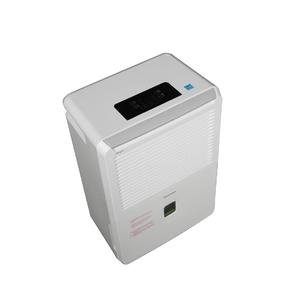 Kenmore 70 Pint Dehumidifer with Electronic Touch Controls * Low Temperature Operation * Energy Star