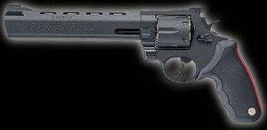 マルシン  【ガスガン】  トーラス・レイジングブル・8.375インチ   Black HW・エックスカートリッジシリーズ・8mmBB・マキシエイト