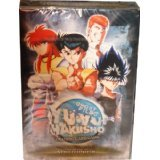 Yu Yu Hakusho: Ghost Files Trading Card Game Starter Pack