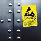 Acidity by Kekal (2005-01-01)