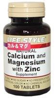 ライフスタイル カルシウム&マグネシウムwithジンク 6個セット