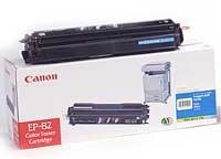 Canon Copiers+B155 Cyan Toner Cartridge For imageCLASS C2100