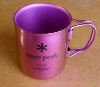 Snow Peak Titanium Double Wall 450 Mug, Coral Reef Purple (Snow Peak 450 compare prices)