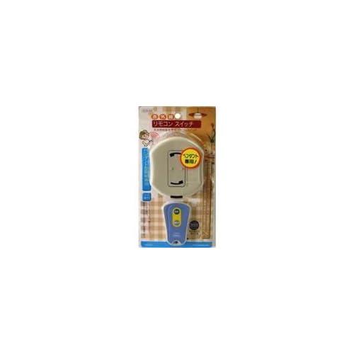 天井照明器具専用 リモコンスイッチOCR-04 07-0154
