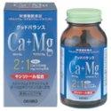 オリヒロ カルシウム+マグネシウム2:1 90g