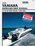 img - for Yamaha: Outboard Shop Manual 75-225 HP Four-Stroke 2000-2003 (Clymer Marine Repair) by Clymer Publishing (2004-05-31) book / textbook / text book