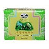 ノニ石けん abhaibhubejhr Indian Mulberry Soap 100g