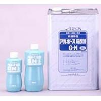 アルボース石鹸GN 無香料