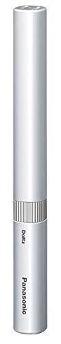パナソニック 電動歯ブラシ ポケットドルツ シルバー EW-DS1B-S