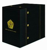 銀河英雄伝説 CD-BOX 自由惑星同盟SIDE                                                                                                                                                                                                                                                    Limited Edition