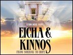 img - for Eicha and Kinnos: From Sorrow to Hope book / textbook / text book