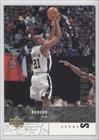 Tim Duncan #244 250 San Antonio Spurs (Trading Card) 2002-03 UD SuperStars Gold #201 by UD+SuperStars