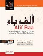 Alif Baa, Third Edition: Alif Baa: Introduction to Arabic...