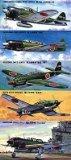 1/700 ウォーターライン 日本艦載機 後期型 (516)