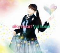 silky heart(初回限定盤)(DVD付)