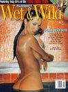 Wet & Wild # 2 (1998)