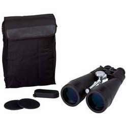 OpSwiss reg 25-125x80 High Resolution Zoom BinocularsB001D51EUQ