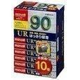 日立マクセル オーディオテープ、ノーマル/タイプ1、録音時間90分、10本パック UR-90L 10P(N)