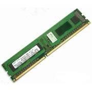 Samsung DDR3-1333 4GB/512Mx64 Original Memory (Samsung Mini S3 8200 Black compare prices)