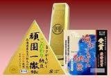 日本一の納豆 豪華3点セット