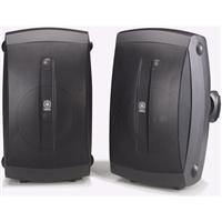 Reviews Yamaha Ns-aw350w 2-way Indooroutdoor Speakers Pair White from YAMAHA