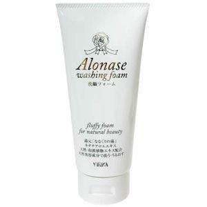 アロナーゼ 洗顔フォーム: ユリカ
