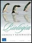 img - for BIOLOGIA - CIENCIA Y NATURALEZA (Spanish Edition) book / textbook / text book