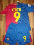 08-09 BARCELONA HOME JERSEY + FREE SHORT ETOO (SIZE M)