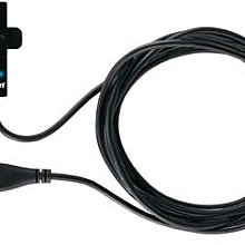 Gigaware Usb Mic/Headset Adapter