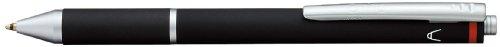 ロットリング トリオペン ブラック SO502710