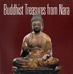img - for Buddhist Treasures from Nara book / textbook / text book