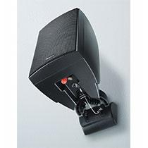 magnat symbol pro 110 paar 2 wege multifunktionlautsprecher f r regal und wandmontage schwarz. Black Bedroom Furniture Sets. Home Design Ideas