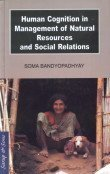 Human Cognition in Management of Natural Resources and Social Relations