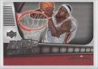 LeBron James Cleveland Cavaliers (Basketball Card) 2006-07 Upper Deck MVP Watch Hot Pack #LJ Amazon.com