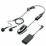 トライ電子ジャパン activo(ピアノブラック)ワイヤレスで音楽プレーヤとヘッドフォンを繋ぐ TRA-01RDK