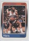Charles Barkley Philadelphia 76ers (Basketball Card) 1988-89 Fleer #85 at Amazon.com