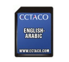 Ectaco SD C-4 EA SD Card English-Arabic