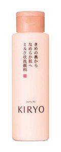 キリョウ ウォッシングミルク 125ml( 植物派化粧品)