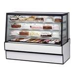 Federal Industries Sgr3148 High Volume Refrigerated Bakery Case