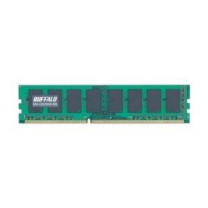 バッファロー D3U1600-8G相当 法人向け 白箱 6年保証 PC3-12800 DDR3 SDRAM DIMM 8GB MV-D3U1600-8G