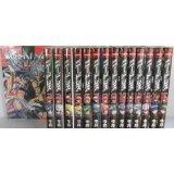 NEEDLESS コミック 1-15巻セット (ヤングジャンプコミックス)
